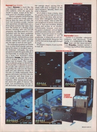Electronic Games July 1982 pp.43