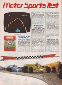 Electronic Games July 1982 pp.52