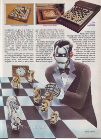 Electronic Games March 1983 pp.73