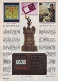 Electronic Games March 1983 pp.74